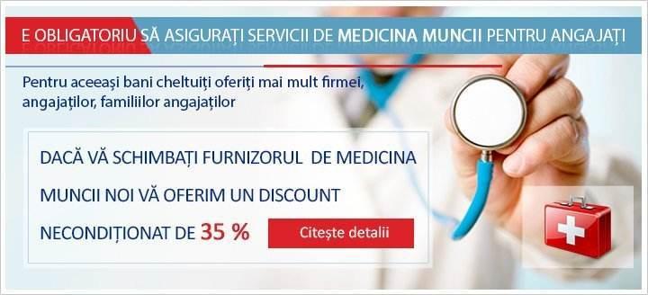 discount schimbarea furnizor medicina muncii