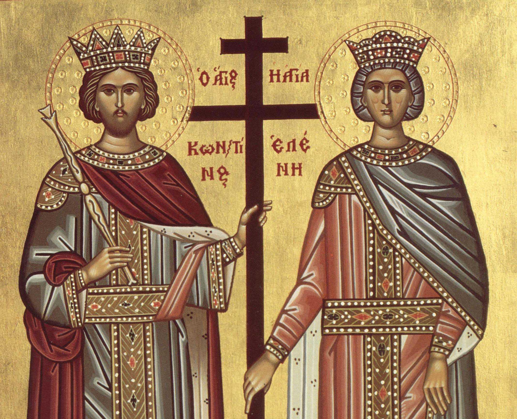 - Sfintii Imparati Constantin si Elena 2018 - Instinctu divinitas
